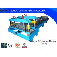 7.5 KW Stationary Glazed Tile Forming Machine , Plate Rolling Machine Manufactures