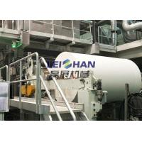 China Small Scale Pulp Molding Machine , High Speed Paper Machine For Rolling Paper on sale