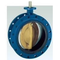 Iron Soft Seat Centric Worm Double Flange Butterfly Valve Manufactures