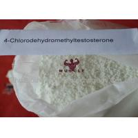 Raw Oral Turinabol Steroid 4 Chlorodehydromethyltestosterone No Side Effect Manufactures