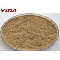 Anti Aging Organic Tribulus Terrestris Male Enhancement Powder Relieve Muscle Spasm Manufactures