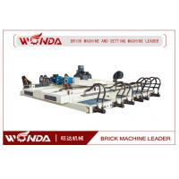 Hoffman Kiln Clay Brick Stacking Machine , Stacking Equipment3 Meters Cross Section Manufactures