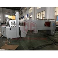Auto Plastic Bottle Water Production Line With Shrink Wrapping Machine Manufactures