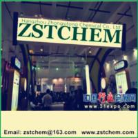 SILICONE OIL ZST-8001 Manufactures