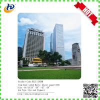 China Double Sided Matte Photo Paper 120gsm ~ 300gsm (for Inkjet Printers) on sale