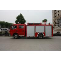 China fire vehicle manufacture direct sale for dongfeng fire truck 4ton fire truck runli fire on sale
