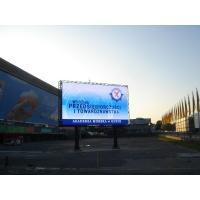 China Waterproof RGB LED Panel P20 outdoor led billboard , outdoor led scrolling message sign on sale