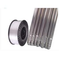 Quality factory supplier Aluminum Alloy Welding Wire welding Rods ER4043 for sale