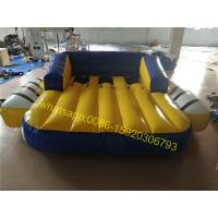 sea towable sea for sale Manufactures