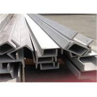 China Industrial  Stainless Steel U Channel Plain End Treatment Conjunction With I-Beam on sale