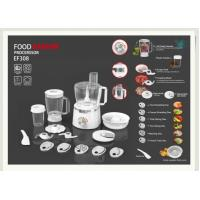 China 750W Food Processor With BIS Certificate/ Vegetable Tools Electrical BIS Food Processor Price on sale