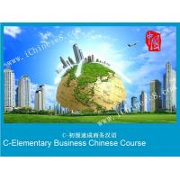 Learning Business Chinese Language Lessons Online For Beginners Manufactures