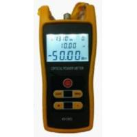 Optical Power Meter KH301 Manufactures