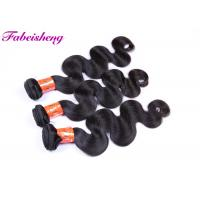 Unprocessed Virgin Brazilian Body Wave , 22'' 24'' 26'' 100% Black Hair Extensions Manufactures