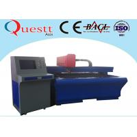 Buy cheap YAG CNC Metal Laser Cutting Machine 650W 3000mm/S For Carbon Steel 8mm from wholesalers
