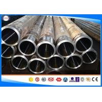 China ST52 / S355JR / E355 Honed Steel Tubing , Precision Steel Tube, Hydraulic Seamless Tube on sale