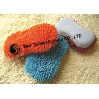 Double side purposes chenille pile and mesh microfiber sponge for car wash Manufactures