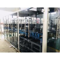 2.5KW 220V Automatic Facial Mask Packing Machine L2275×W1155×H1980 Mm Size Manufactures