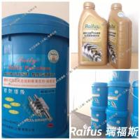 High Performance Industrial Air Compressor Oil Low Evaporation Loss Rate Manufactures
