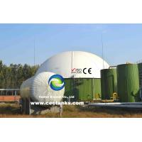 Easy - Construction Leachate Storage Tanks  With Aluminium Dome Roof Manufactures