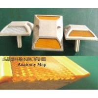 High Reflective Aluminum Road Marking Stud For Driveway Safety Plastic Road Stud Manufactures