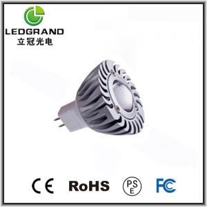 50mm Mr16 110V - 130V AC, DC Led spot lamps  LG-DB-1003H Manufactures