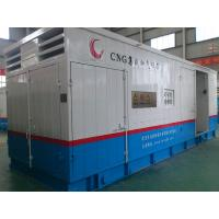 China High Capacity Automobile CNG Refueling System With 6M3 Storage Cylinder on sale