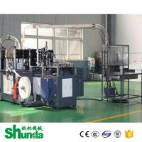 Fully Automatic High Speed Paper Cup Machine Highly Efficiency Manufactures