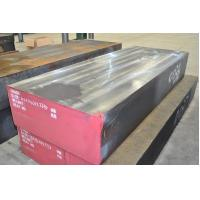 P20 steel plate product supply / P20 steel factory wholesale Manufactures