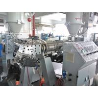 China Embossed Carrier Tape Forming Machine High Efficient 30-60kg/Hr Capacity on sale