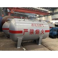 2.5 Ton 5000 Liters Gas LPG Tank Small Stationary LPG Storage Tank 5cbm Manufactures