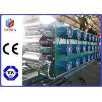 China Mesh Belt Type Batch Off Unit 1-8mm Rubber Sheet Thickness SGS Certificated on sale