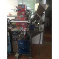 high precision milk powder coffee packing machine in small business lost cow--TCLB-C60F Manufactures
