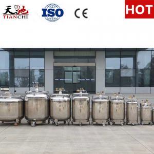 TIANCHI YDD-1000-400 Self-pressurized Liquid nitrogen Tank Manufacturer Price Manufactures