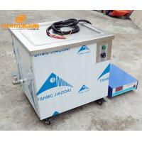 China Isonic Digital Ultrasonic Cleaning Machine , 28KHZ Ultrasonic Blind Cleaning Machine on sale