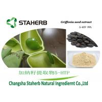 Quality 5-HTP powder 4350-09-8 Concentrated plant extract Griffonia seed extract for sale
