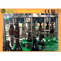 China Electric Glass Bottle Filling Machine / Carbonated Drink Production Line on sale