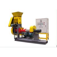 China High Output Fish Food Pellet Making Machine , Fish Feed Production Plant on sale
