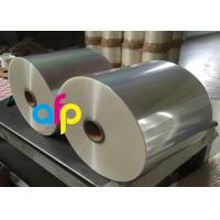 Wet Glossy Flexible Packaging Film 12 Micron Corona Treated 3000 - 9000m Length Manufactures