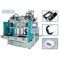 High Efficiency Double Injection Molding Machine For Frying Pan Bakelite Ear Manufactures