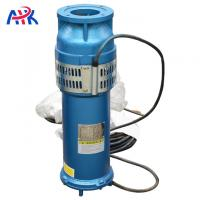 10-500m3/h Outdoor Submersible Fountain Pump 2.2KW -13KW High Efficiency Manufactures