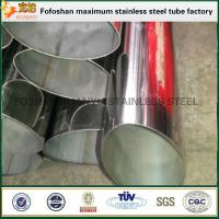 Stainless Steel Grades Oval Steel Stainless Steel Special Shaped Tube Manufactures