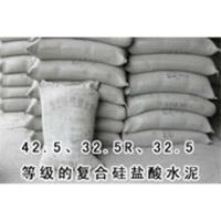 Ordinary portland cement  OPC 52.5r Manufactures