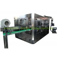 China Cola Pepsi Carbonated Drink Filling Machine For Gas Beverage Production Line on sale