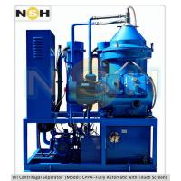 China Best quality NSH oil water centrifuge separator,disc centrifuge,liquid liquid separator centrifuge,PLC Control on sale