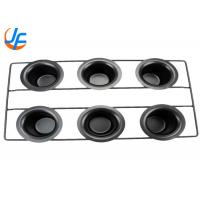 6 Cups Stainless Steel Sheet Cake Mould Metal Fabrication Non Stick Popover Pan Manufactures