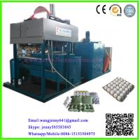 0086-15153504975 Chinese suppliers of the paper egg tray machinery/paper egg tray machine Manufactures