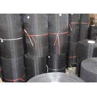 Unique Coated Welded Wire Mesh For Oil Filter Backup Layer 0.6-1.5m Width Manufactures