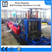 Automatic CZ Purlin Roll Forming Machine PLC Control 7.5kw Work Pressure Manufactures