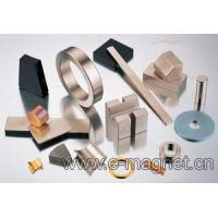 Sintered NdFeB Magnet Manufactures